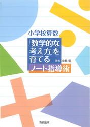 20120808104246_00001.jpg