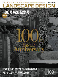 LD100.jpg